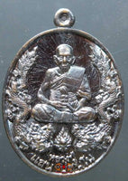 Roop Lor Medal with Dragon - Very Venerable LP Saen.
