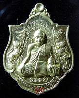Roop Lor / Phra Phrom Medal - Most Venerable LP Saen.
