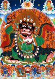 Mantra Amulet of Black Mahakala - Temple of Bhutan.