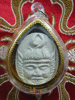 Mask Amulet of Lersi - Venerable Lersi Amnat.