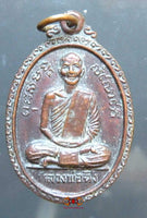 Phra Puthabat-medalj - Very Venerable LP Chin (1977).