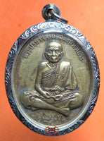 Great Medal of Most Venerable LP Moon Tithasilo.