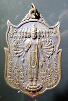 Great Vishnu medal with many faces (Vishvarupa).