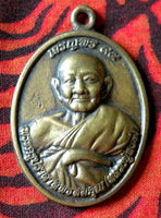 Medal of the Very Venerable LP Hong