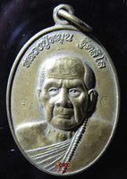 Wealth Medal Roop Lor - Most Venerable LP Moon.