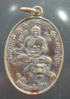 Tiger Roop Lor Medal - Very Venerable LP Pern.