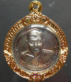 Alchemical Tiger Medal of the Most Venerable LP Pern.