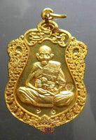 Precious Roop Lor Medal - Most Venerable LP Saen.