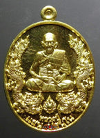 Roop Lor Medal with Dragons - Very Venerable LP Saen.