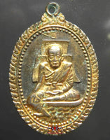 Ancient Medal of the Very Venerable LP Thuat - Wat Pah Huae.