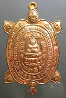 Longevity turtle medal - Very Venerable LP Saen.