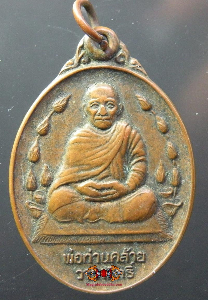 Medalla del Venerable Portan Klai de Wat That Noi