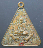 Ancient Thai Medals - Very Venerable LP Khong Suwano.