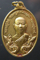 Medal of the Venerable Phrakru Thep Lop Udhom - Wat New-Li