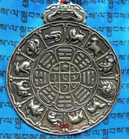 Large Tibetan meditation mirror Melong.