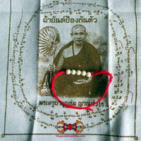 Pa Yant and Sai-Sin blessing bracelet of Venerable Kruba Boonchum.