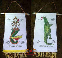 Pa Yant protector Mermaid and crocodile
