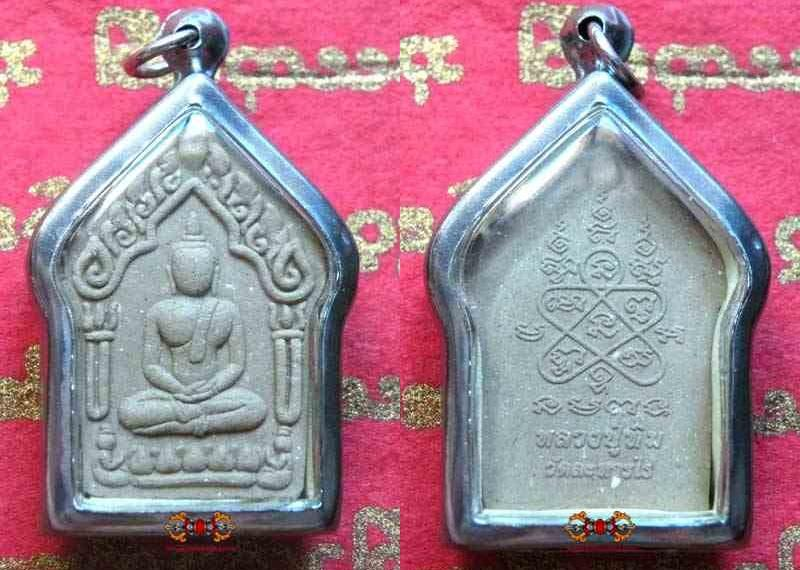 Phra Khunpen Man's Charm Amulet - Most Venerable LP Koon