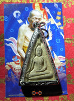 Charm Amulet Phra Nang Phaya Sanay-Jun - Very Venerable LP Kallong.