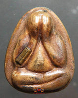 Protector Buddha Amulet Phra Pidta - Venerable LP Geow.