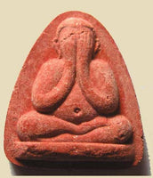 Red Phra Pidta Protective Buddha amulet  - Most Venerable LP Foo.