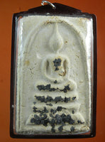 Great Phra Somdej amulet (with relics) - Venerable LP Thong Gleung