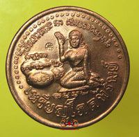 Rian Pokhasap Fortune Magic Coin of Goddess Mae Nang Kwak - Mest ærværdige LP Moon.
