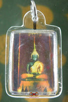 Fertility amulet: Rice blesses Royal plowing - Phra Kaeow Morakot.