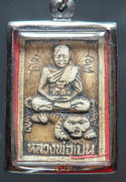 Tiger Lorop Roop Amulet - Very Venerable LP Pern.