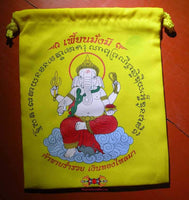 Ganesh Kapao Ngern fortune bag (with blessed coins) - Very Venerable LP Pian.