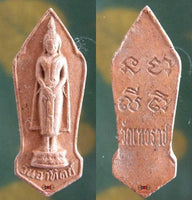 Amulets of His Holiness Somdej Phra Sangharaj.