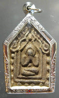 Protective amulet of the Buddha Phra Pidta - Very Venerable LP Lum.