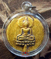 Ancient Thai Amulet in Yellow Ceramic - Stylized Buddha
