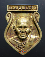 Roop Lor Medal of Most Venerable LP Sawai