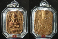 Ancient Thai Amulets Phra Somdej - Very Venerable LP Parn.