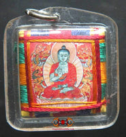 Tibetan yantra amulet of Buddha Amoghasiddhi - Against jealousy and rumors.