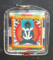 Yantra Amulet by Samantabhadra - For the charm and attraction