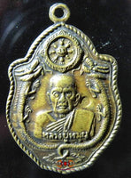 Roop Lor Medal - Very Venerable LP Moon.