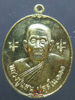 Roop Lor / Yant Kropetch Medal - Very Venerable LP Saen.