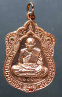 Roop Lor / Hanuman Medal - Very Venerable LP Saen.