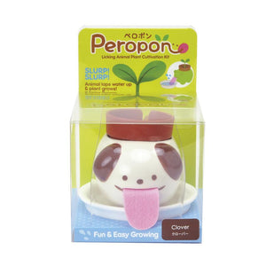 Peropon - Self-watering Cultivation Kit