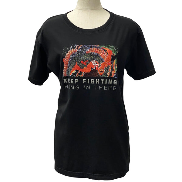 Antivirus Processed T Shirt Unisex 100% Cotton -Keep Fighting- Black Made in Japan