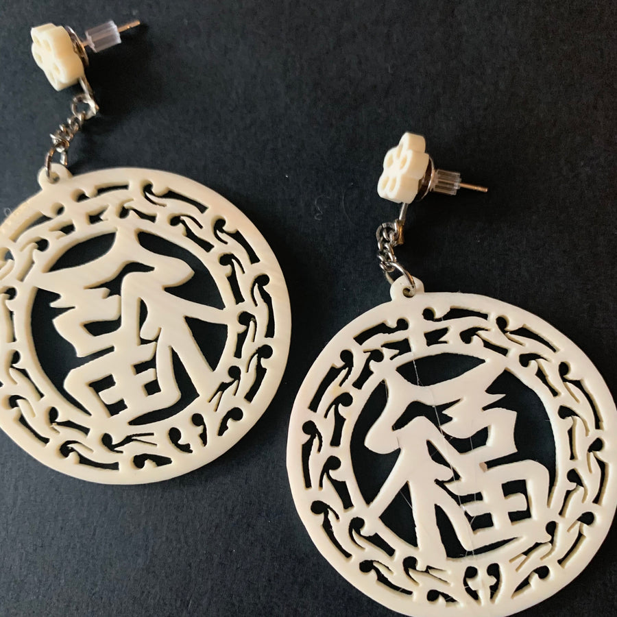 Carved Acrylic Asian Earrings