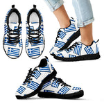 GREECE'S PRIDE! GREECE'S FLAGSHOE - Kids Sneaker