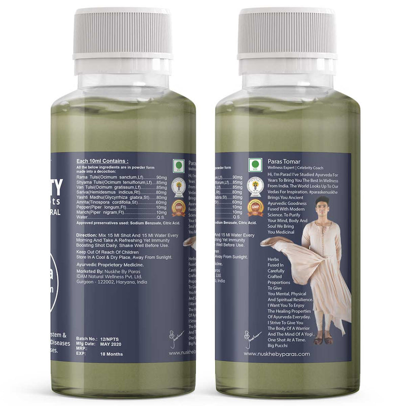 Ayurveda Tulsi Rasayan Immunity Boosting Shots, No Sugar, 500ml