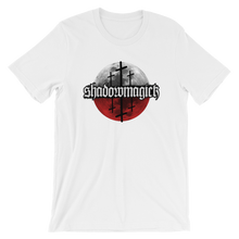Blood Spirit Moon - Unisex Tee