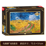 1000 Piece/Set Diamond Puzzles of Famous Paintings - Art Store