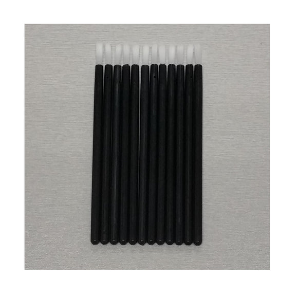 PYO Black Cookie Brush (12 pack)