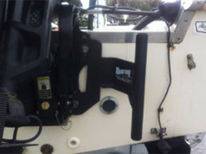 Standard Motor Mount & 6 Inch Rise Deck Bow Mount