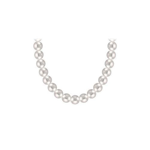 Akoya Cultured Pearl Necklace : 14K White Gold  6 MM
